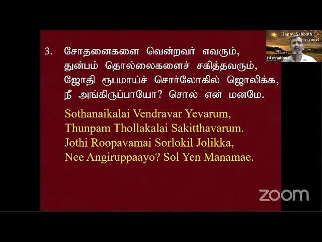 International Adventist Family in Christ | Vesper Service | Pr. Anand Thiruchelvam