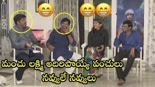 Manchu Lakshmi Making Fun On Priyadarshini And Anchor Neha | Fata Fut News