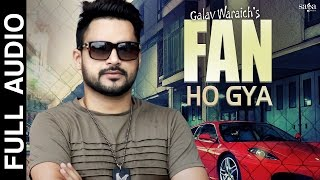 Fan Ho gya (Full Audio) - Galav Waraich - Latest Punjabi Songs 2016 - SagaHits
