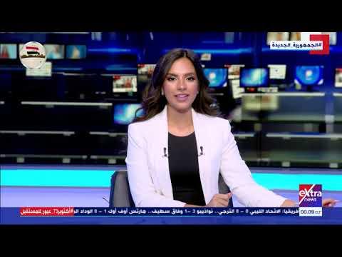 غرفة الأخبار | جولة الـ 12 منتصف الليل الإخبارية | كاملة