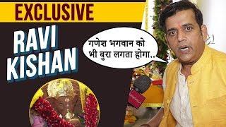 Ravi Kishan ने ऐसे मनाया गणेशोत्सव बचपन को किया याद MP Bhojpuri BJP