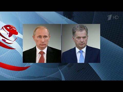 Состоялся телефонный разговор Владимира Путина с президентом Финляндии Саули Ниинисте.