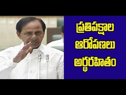 CM KCRAngrySpeechOn Opposition False Allegations ప్రతిపక్షాల ఆరోపణలు నిరాధారమైనవి Great Telangana TV