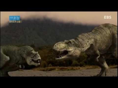 다큐 오늘 - 한반도의 공룡Ⅰ
