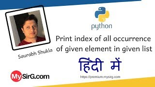 Python script to print index of all occurrence of given element in a given list