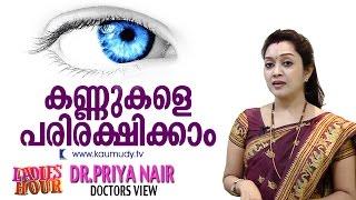 Dr.Priya Nair in Doctors View 13/12/16 Eye Protection