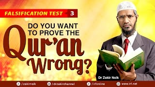 FALSIFICATION TEST - 3 | DO YOU WANT TO PROVE THE QUR'AN WRONG? - DR ZAKIR NAIK