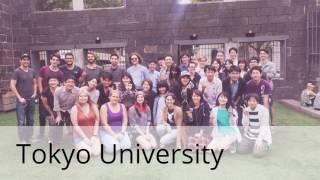 Universities of tokyo (part 25)