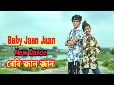 বেবি-জান।-baby-jaan-jaan-bangla-dance.dh-kobir-khan-new-dance.bangla-new-dance-2020.liya-moni-dance