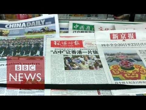 How are the Chinese media reporting Hong Kong protests? BBC News
