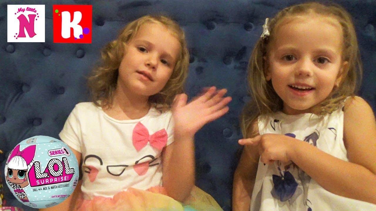 Едем к Мисс Кейти и Мистер Макс Настя и Катя открывают сюрпризы LOL Baby Куклы меняют цвет Miss Katy