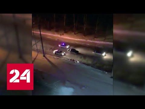 Погоня со стрельбой произошла в Екатеринбурге - Россия 24 