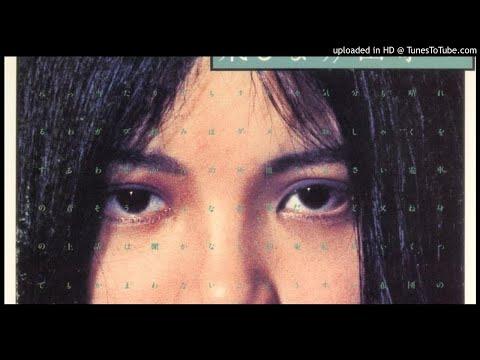 Hako Yamasaki - Change Of Pace (気分を変えて)