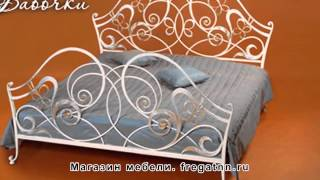 Кровати в Нижнем Новгороде от Фрегат НН(, 2015-09-12T22:34:42.000Z)