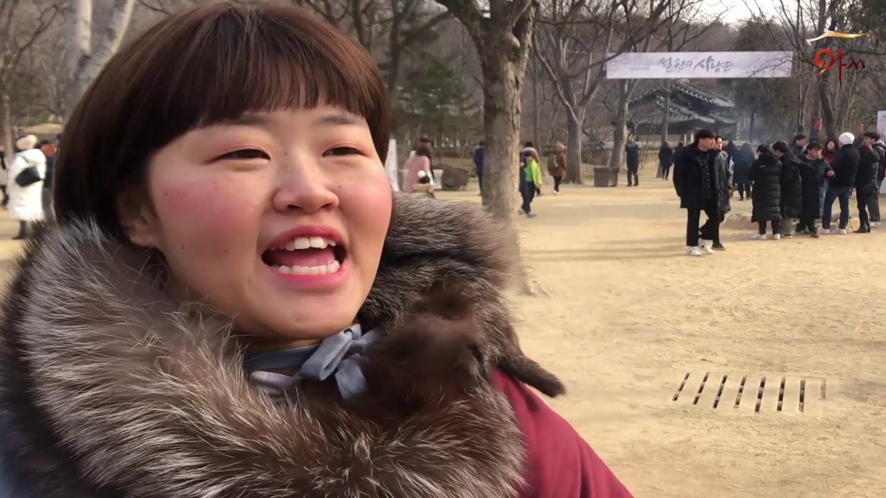 [댓글서당]굿바이, 사막이_재편집