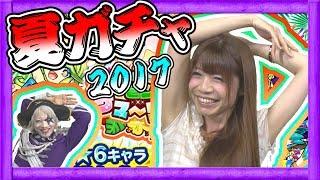 チャンネル登録よろしくおねがいします ! 【 http://goo.gl/B7XkyL 】 -...