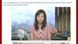 Japan Earthquake 2013: 6.0-Magnitude Quake Shakes Northeast