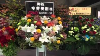 """今井美樹 30th Anniversary CONCERT TOUR 2015 """"Colour"""""""