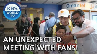 An unexpected meeting with fans in Oman!! [Where On Earth??/ 2018.06.13] MP3