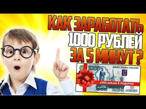 Игровые автоматы в новосибирске