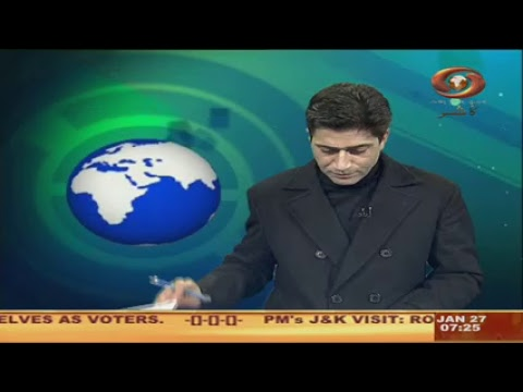 Jammu and Kashmir NEWS AT 7 PM   27.01.2019
