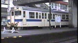 076 九州旅客鉄道 1990年