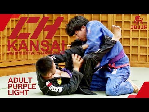 【JBJJF関西柔術選手権2021】アダルト紫帯ライト級