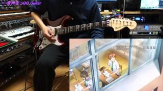 """【マケン姫っ!通 OP】 """"Cherish"""" ギター弾いてみた♪ マケン姫っ! 検索動画 49"""