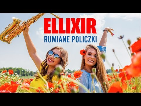 Ellixir - Rumiane
