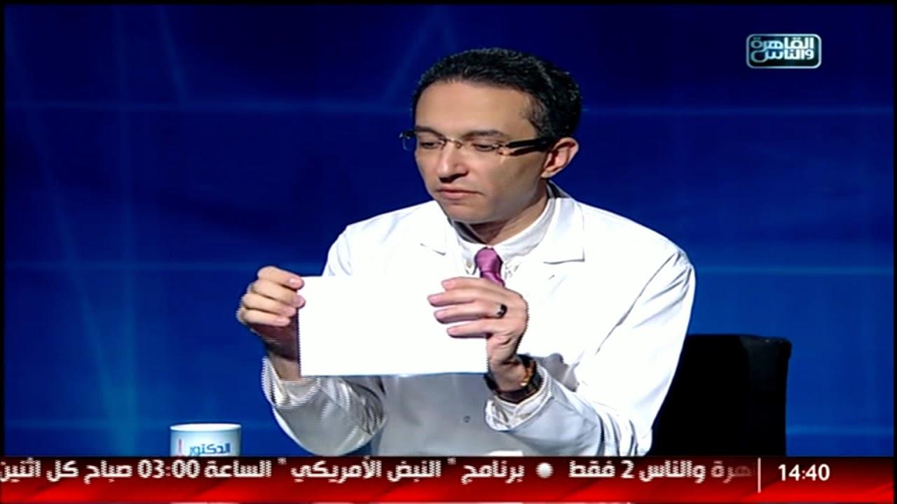 787c76b8d الدكتور   مخاطر الليزك مع د. محمد لاشين - YouTube