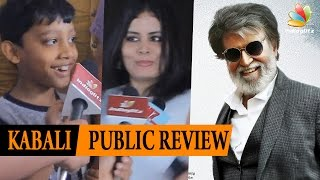 Kabali Public Review Kerala | Superstar Rajinikanth, Radhika Apte, Pa Ranjith
