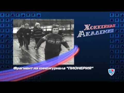 Хоккейная академия серия 19 (сезон 3) - анонс.