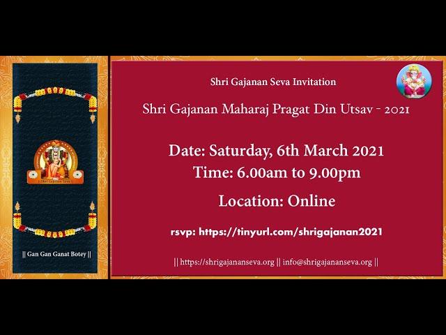श्री गजानन सेवा - श्री गजानन महाराज प्रगट दिन २०२१