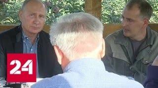 Смотреть видео Путин пообещал прибавку к пенсии проработавшим на селе больше 30 лет - Россия 24 онлайн