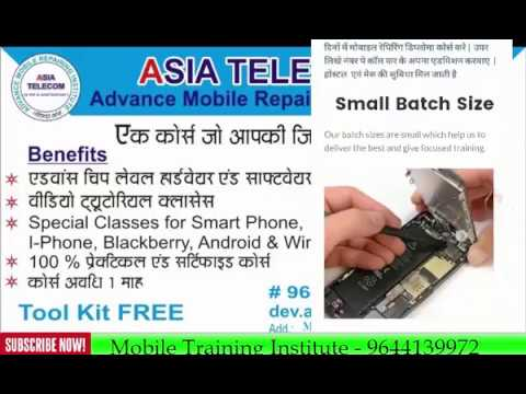 [Hindi/Urdu] Mobile Repairing Course Free in english   New Apps Launch    How to check All Components