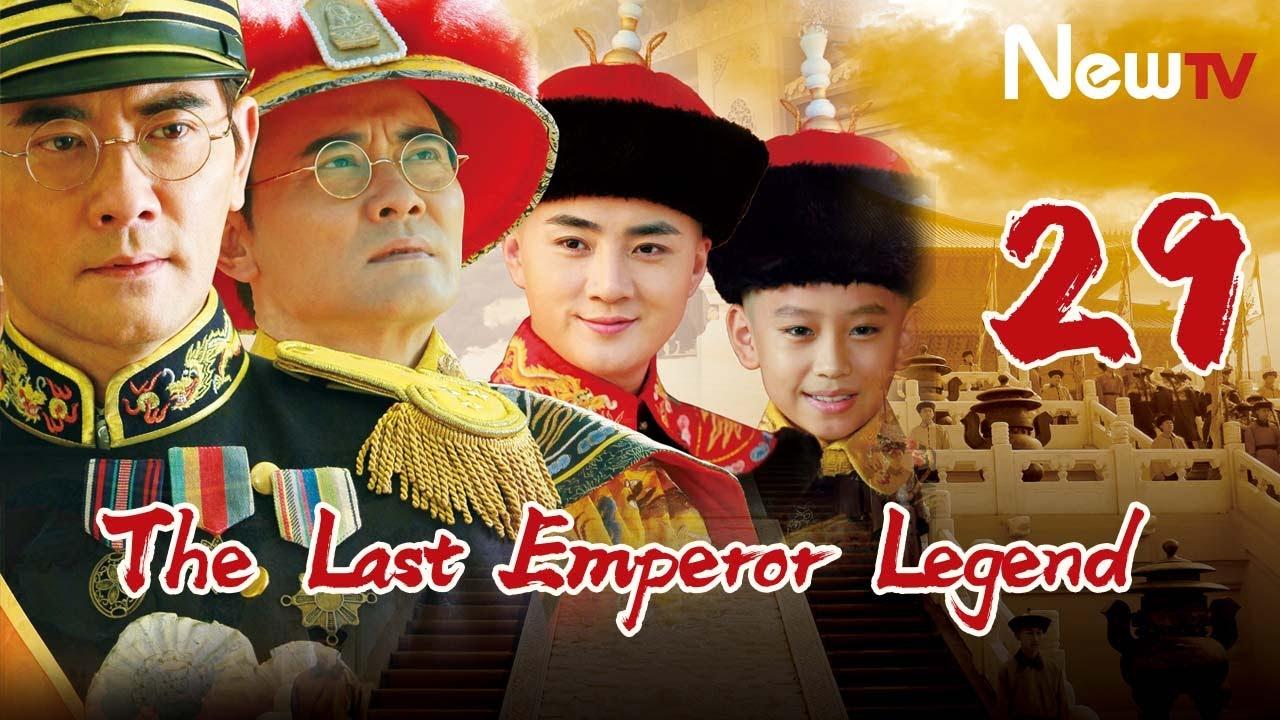 【Eng Sub】The Last Emperor Legend 29(Zhao Wenxuan,Yu Shaoxuan)