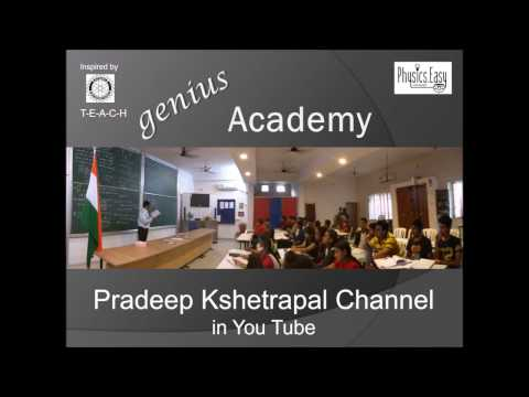 PHY-XII-14-07-Rectifier Pradeep Kshetrapal Physics channel
