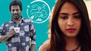 Ningi Nela ll Telugu Independent Film ll Directed by Prasanna Kumar Nani