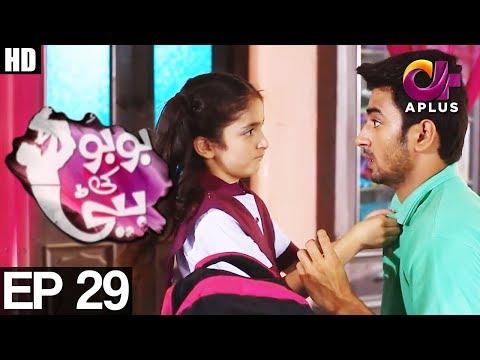 Bubu Ki Beti - Episode 29 - A Plus ᴴᴰ Drama