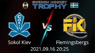 Flemingsbergs  K - Sokol Kiev 2021.09.16 Sweden Hockey Trofy U16
