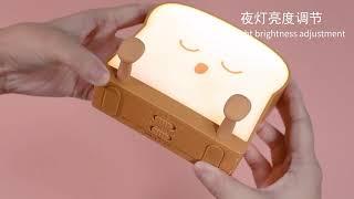 귀여운 토스트 조명 LED 램프 빵집 카페 아이방 선물