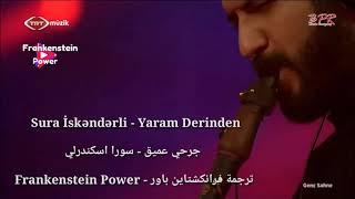 اغنيه تركيه حزينه جرحي عميق/Yaram derinden Resimi
