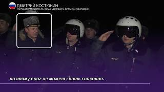 Бомбардировщики Ту-22М3 вернулись в Мурманскую область