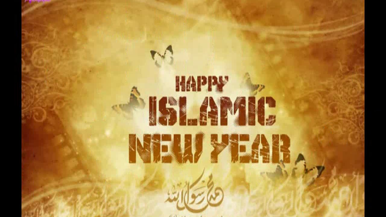 Happy Islamic New Year Muharram Wishes Wallpaper Images Youtube