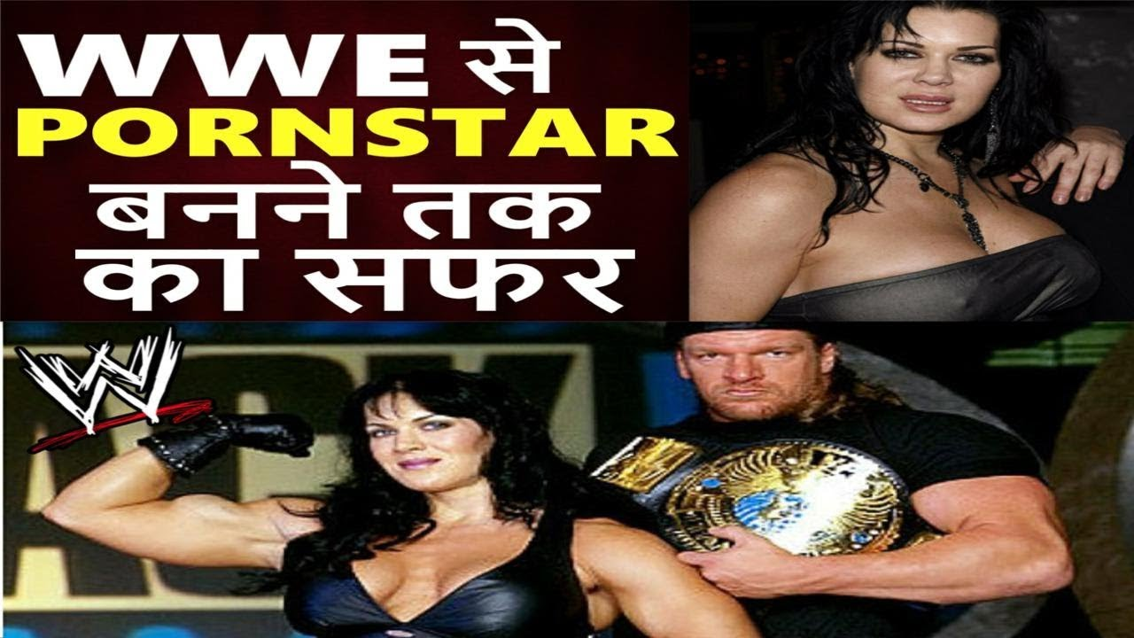 Wwf Chyna Joanie Laurer Journey From Wwe To Pornstar Porn Industry