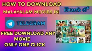 How to download malayalam movies in telegram|nareshtechintelugu|intelugu