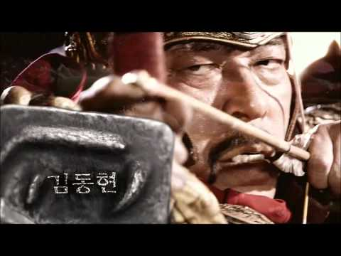 Kwanggaeto The Great King Opening Theme