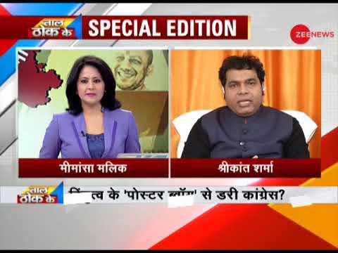 Taal Thok Ke: Is Congress afraid of UP CM Yogi Adityanath ahead of Karnataka Assembly elections ?