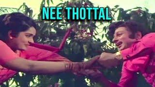 Nee Thottal Full Song | Nalla Neram Tamil Songs | நல்ல நேரம் | M.G.R | K.R. Vijaya | K. V. Mahadevan