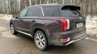 Hyundai Palisade - на трассе для всей семьи